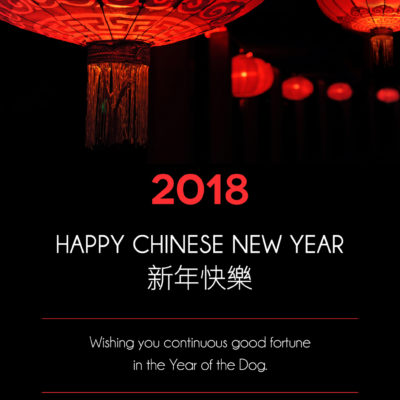 Wishing you continuous good fortune in the Year of the Dog.